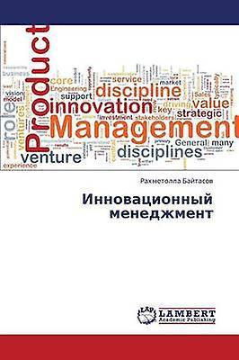 Innovatsionnyy HommesedzhHommest by Baytasov Rakhmetolla