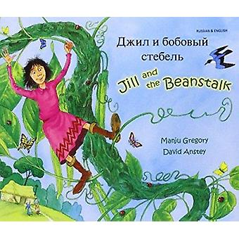 Jill and the Beanstalk by Manju Gregory - David Anstey - 978184444099