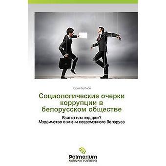 Sotsiologicheskie Ocherki Korruptsii V Belorusskom Obshchestve von Bubnov Yuriy