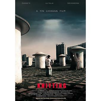 Strikking film plakatutskrift (27 x 40)