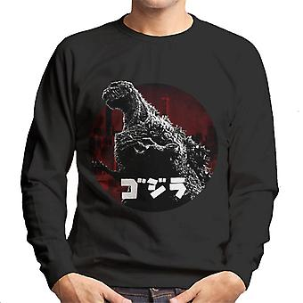 Godzilla King Of The City Men's Sweatshirt