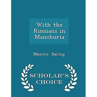 مع الروس في منشوريا العلماء الطبعة اختيار طريق بارينغ & موريس