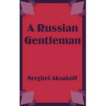 Russische Gentleman A door Aksakoff & Serghei