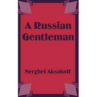Russian Gentleman A by Aksakoff & Serghei