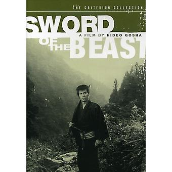 Sword of the Beast [DVD] USA import