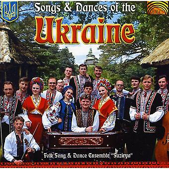 Suzirya - Songs & Dances of the Ukraine [CD] USA import