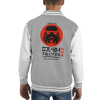 Original Stormtrooper Space Fortune Cookies Kid's Varsity Jacket