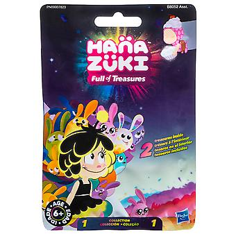 هانازوكي Hasbro عن مفاجأة