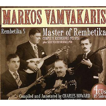 Markos Vamvakaris - Rembetika 5-føreren af Rembetika 1932-193 [CD] USA import