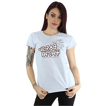Marvel Women's Guardians Of The Galaxy Star Lord Text T-Shirt