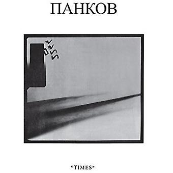 Pankow - gange [Vinyl] USA import