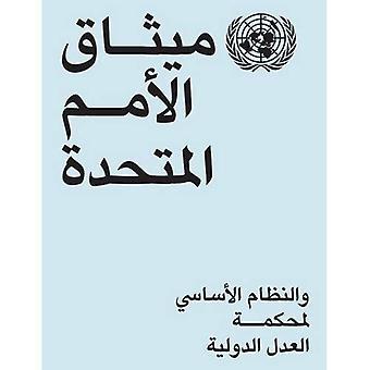 Handvest van de Verenigde Naties en het statuut van het internationale Hof van Justitie: Arabisch versie
