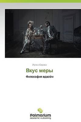 Vkus Mery by Serova Irina