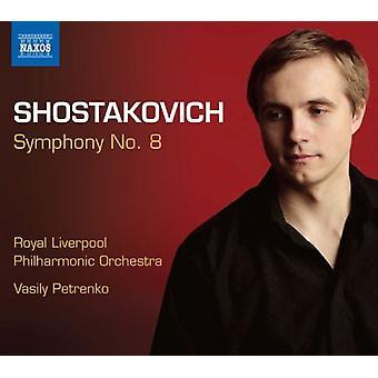D. Shostakovich - Shostakovich: Importación Sinfonía No. 8 [CD] Estados Unidos