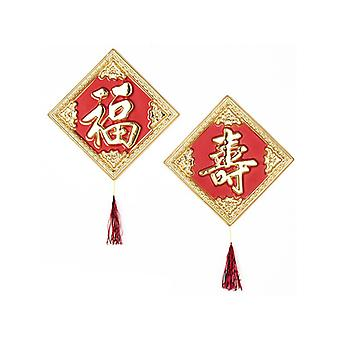 3d Long Life & Happiness Signs