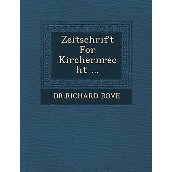 Kirchernrecht の語言.鳩・ DR。リチャード ・