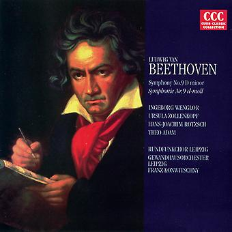 Beethoven/Konwitschny - Beethoven: Symfoni nr 9 [CD] USA import