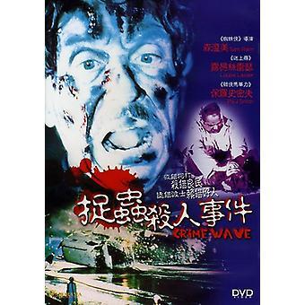 Crimewave [DVD] USA import