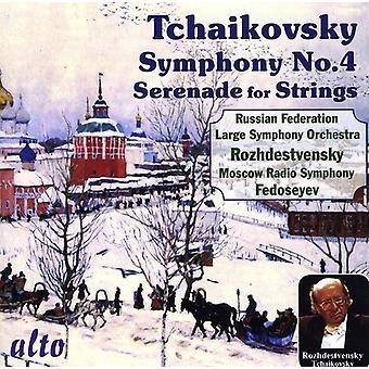 P.I. Tchaikovsky - Tchaikovsky: Symphony No. 4; Serenade for Strings [CD] USA import