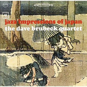 Dave Brubeck - Jazz Impressions of Japan [CD] USA import