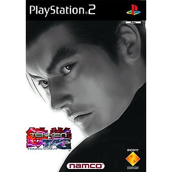 Tekken Tag Tournament [PS2] - Factory Sealed