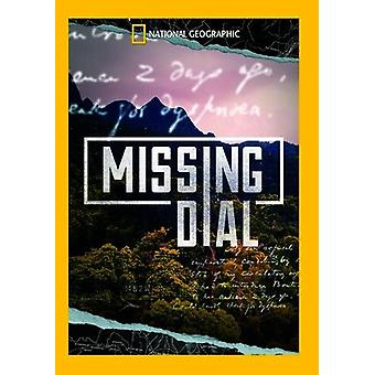 Missing Dial: Season 1 [DVD] USA import