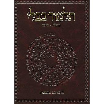 The Koren Talmud Bavli - Masekhet Sukkah - Beitza - 9789653014893 Book