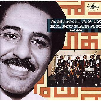 El Mubarak, Abdel Aziz - Abdel Aziz El Mubarak [CD] USA import