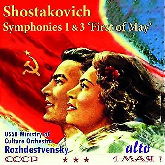 Shostakovich / Ussr Ministry of Culture Sym Orch - Symphony 1 & Symphony 3 [CD] USA import