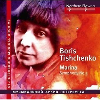 Chivzhel / Karelske stat Philharmonic Orchestra - Tishchenko - Marina (kor) symfoni [CD] USA import