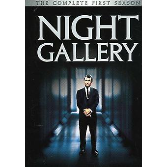 Night Gallery - Night Gallery: Season One [DVD] USA import