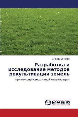 Razrabotka I Issledovanie Metodov Rekultivatsii Zemel by Sotskov Andrey