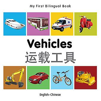 My First Bilingual Book - Vehicles by Milet - 9781840599244 Book