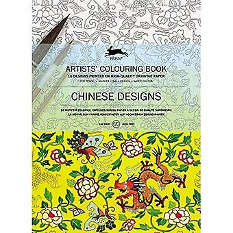 Chinese Designs: Artists' Colouring Book