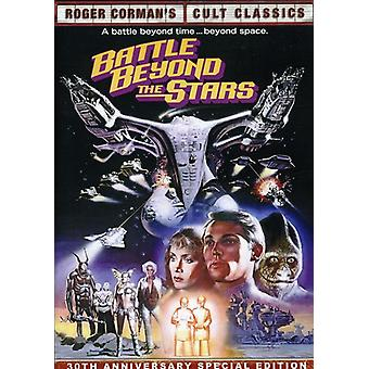 Battle Beyond the Stars [DVD] USA import