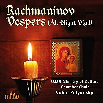 Ussr Ministry of Culture Choir Valeri P - Rachmaninoff: Vespers (All-Night Vigil) [CD] USA import