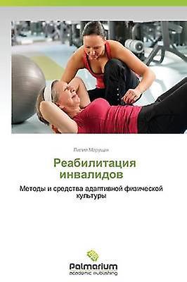 Reabilitatsiya Invalidov by Marushchak Liliya