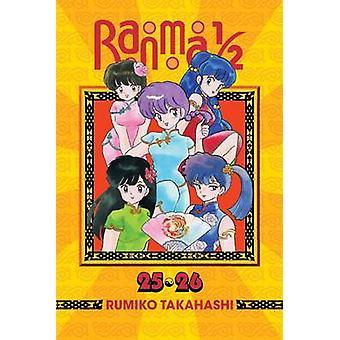 Ranma 12 2in1 Edition Vol. 13 inkluderer bind. 25 amp 26 av Rumiko Takahashi