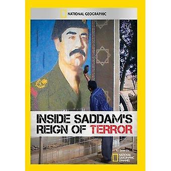All'interno del terrore di Saddam [DVD] Stati Uniti importare