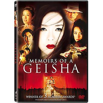 Memoirs of a Geisha [DVD] USA import
