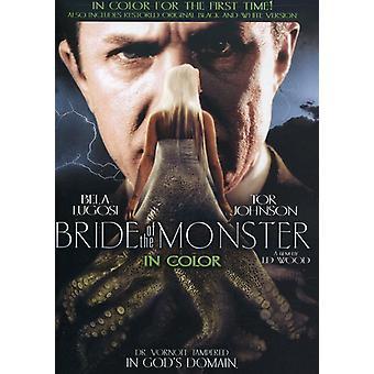 Bride Monster [DVD] USA importerer