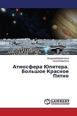 Atmosfera Yupitera. Bolchaussures Krasnoe Pyatno by Vdovichenko Vladimir