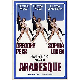 Arabesque [DVD] USA import