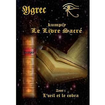 Loeil et le cobra por Ygrec &.