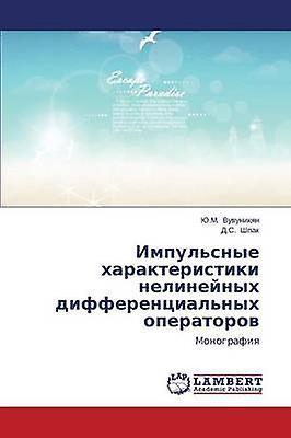 Impulsnye kharakteristiki nelineynykh differentsialnykh operatorv by Vuvunikyan Yu.M.
