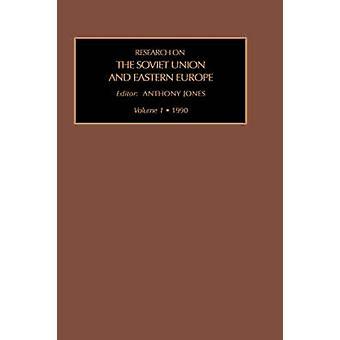 Res på Sovjetunionen Östeuropa Vol 1 av Jones a. & A.