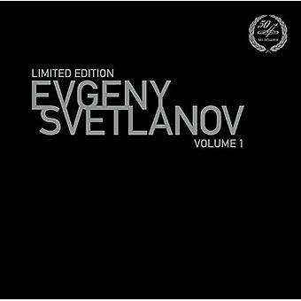 Tjajkovskij - Evgeny Svetlanov vol. 1 [Vinyl] USA import