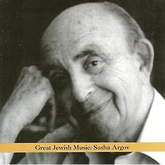 Sasha Argov - importazione USA grande musica ebraica [CD]