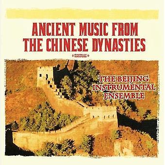 Ensemble Instrumental de Beijing - antiga música de dinastias chinesas [CD] EUA importar
