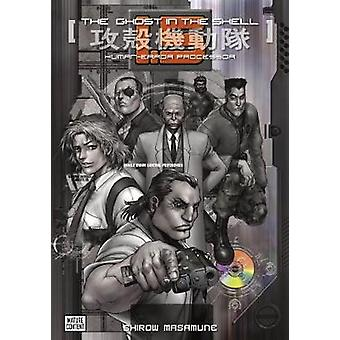 Ghost in the Shell 1.5 by Shirow Masamune - 9781935429968 Book